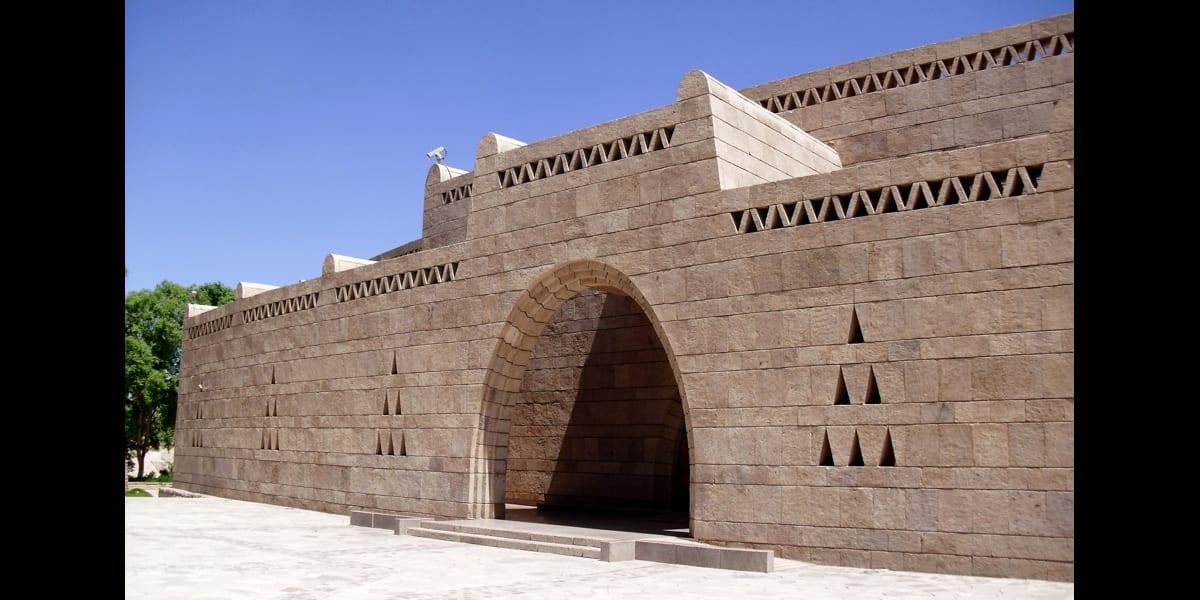 Museo de Nubia