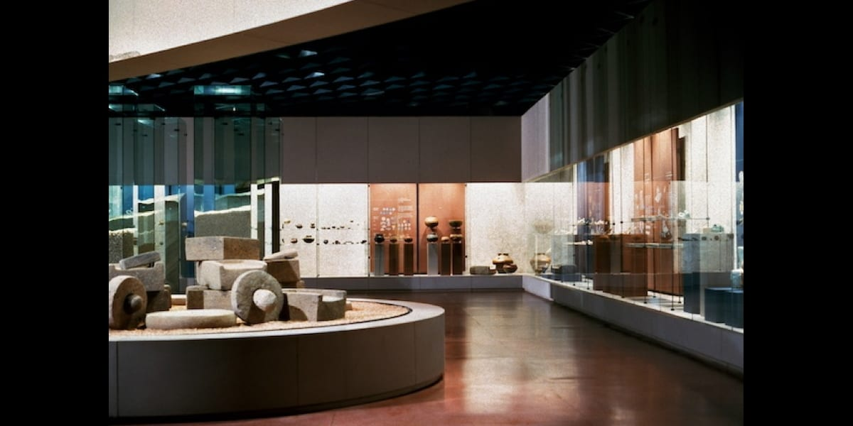 Museum of Northern Cultures